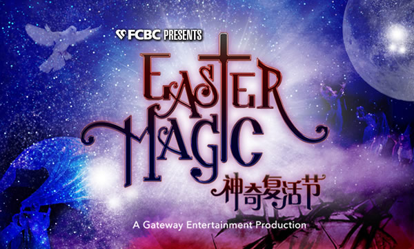 Easter Magic (2013)